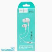 Наушники HOCO M50 Daintiness universal with mic (White)