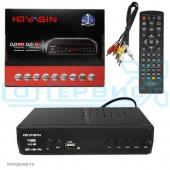 Приставка цифровая DVB-T2 YASIN T-777