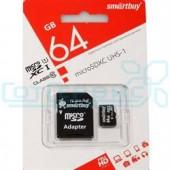 Карта памяти micro SD 64Gb SmartBuy class 10 (с адаптером SD)