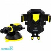 Держатель авто Remax RM-C26 Transformer (Black&Yellow)